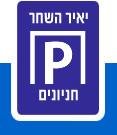 יאיר השחר לוגו